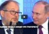 Анекдот Лисина про тракториста Путину
