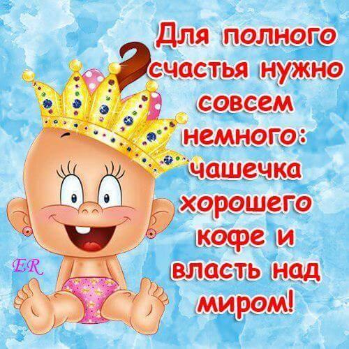 Позитивные картинки для настроения Елена Райчик
