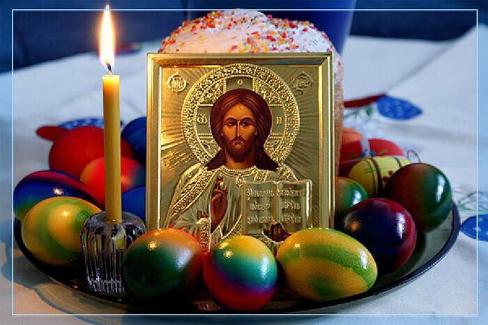 Пасха Христова открытки