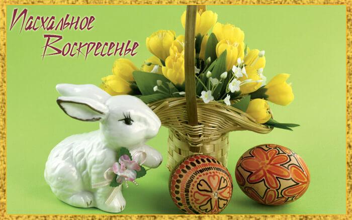 Христос Воскресе открытки оригинальные