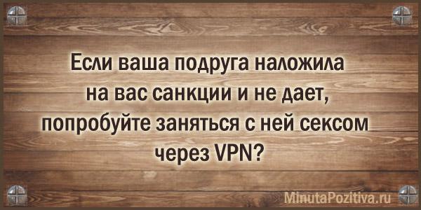Анекдоты про блокировку Телеграм
