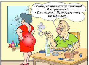 Лучшие анекдоты про мужа и жену ржачные и смешные до слез