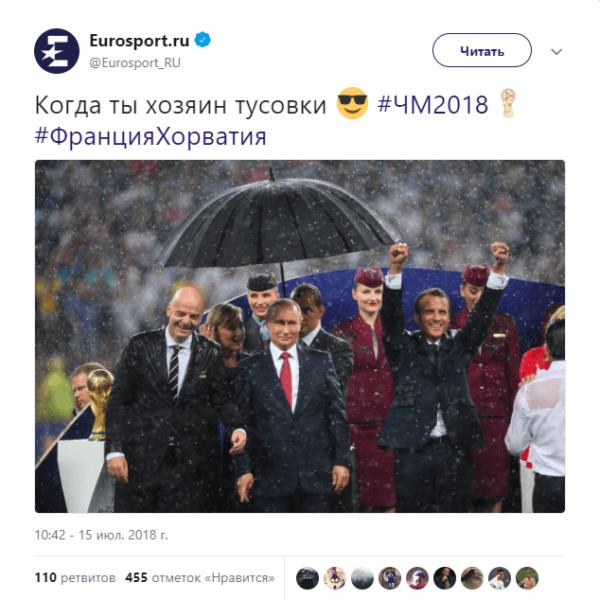 Анекдоты и шутки про чемпионат мира
