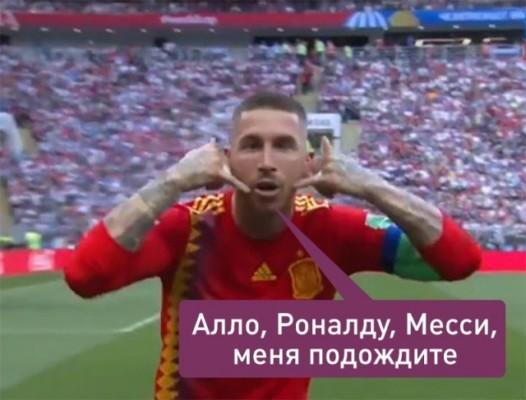 Шутки и мемы про чемпионат мира по футболу в России 2018