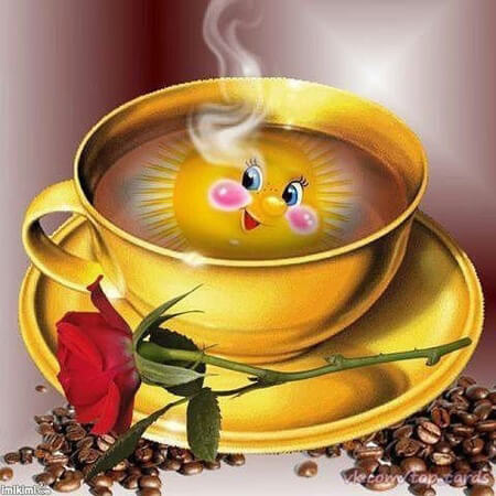 Доброе утро картинка - чашка с солнышком