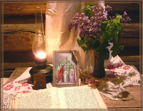 Поздравления Вера Надежда Любовь открытки