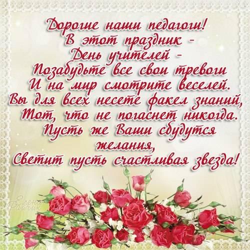 Картинки с поздравлениями от Елены Райчик бесплатно