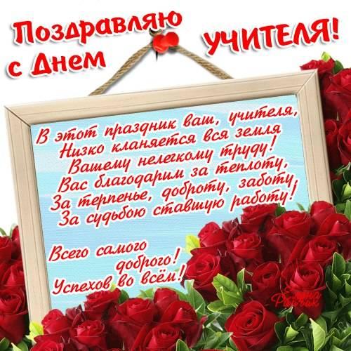 Картинки поздравления от Елены Райчик прикольные