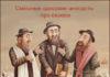 Смешные одесские анекдоты про евреев, одесский юмор