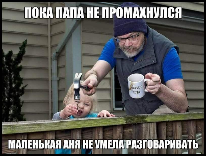 Смешные демотиваторы до слез с надписями (30 фото)