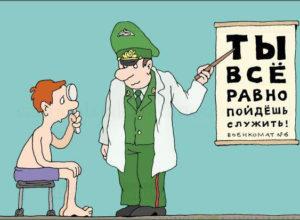 Анекдоты про армию самые смешные 30 штук