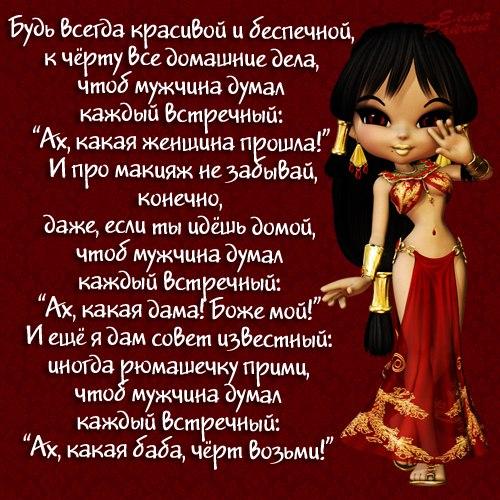 Елена Райчик - С 8 марта прикольные поздравления в картинках