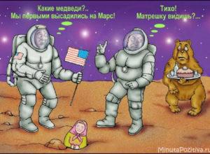 Анекдоты про русских и американцев, про русских и немцев, про русских и китайцев