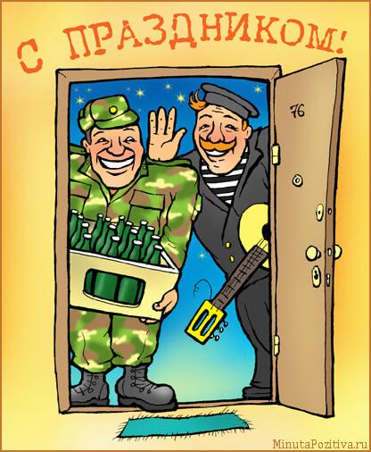 Открытки для военных мужчин, мальчику годик