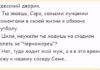Одесские анекдоты очень смешные