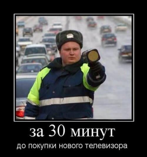 Демотиваторы в конце рабочей недели (21 фото)
