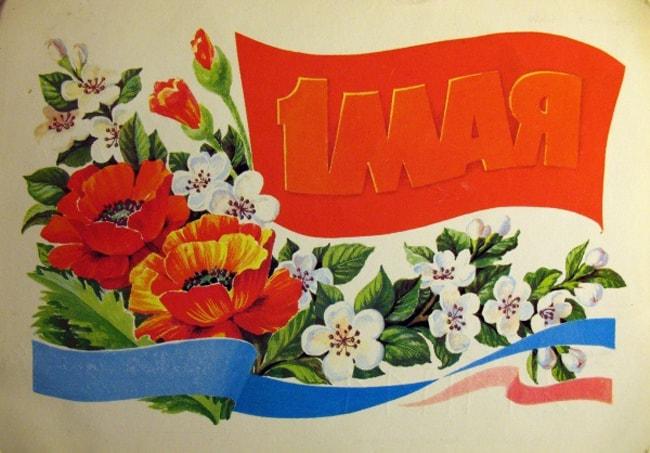 Первомайские открытки СССР