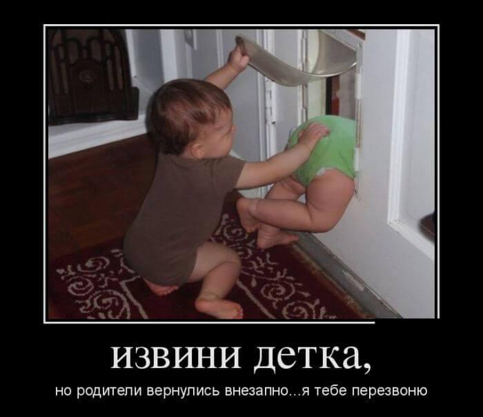 демотиваторы дети смешные