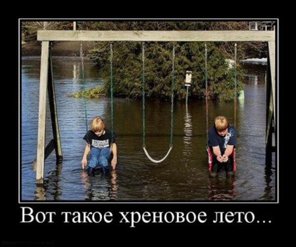 Демки про детей смешные