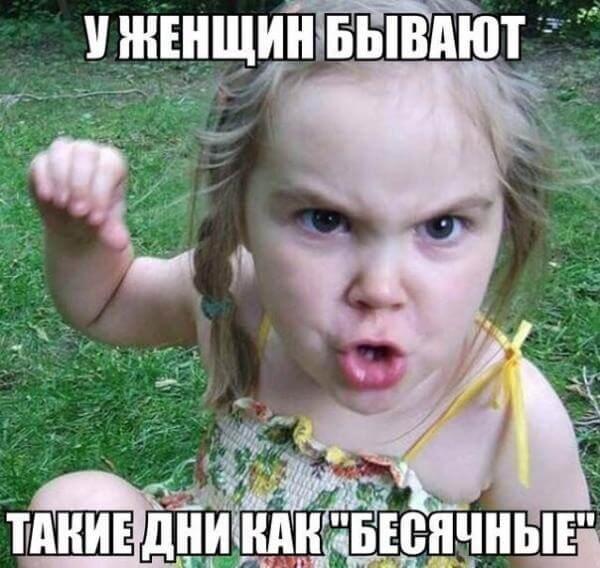 Смешные фотки детей