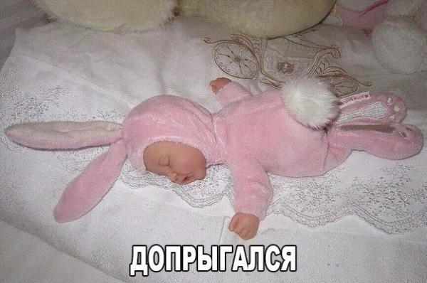 Смешной ребенок фото с надписями