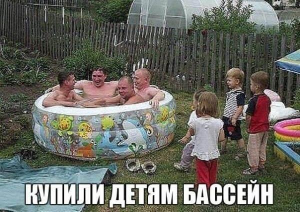Демотиваторы смешные свежие про детей (20 штук)
