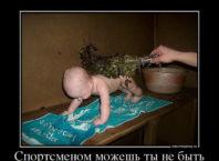 Демотиваторы смешные и свежие про детей