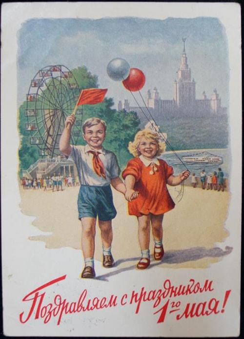 Открытки советские с 1 мая