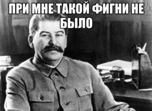 Новейшие мемы, поговорки и пословицы