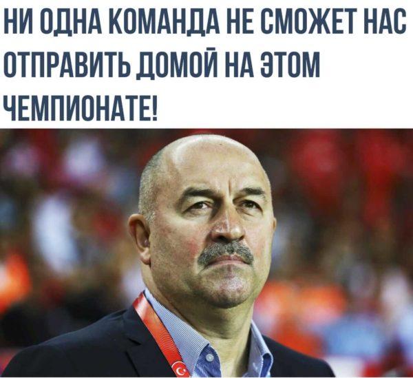 Мемы про футбол и российских футболистов на ЧМ-2018