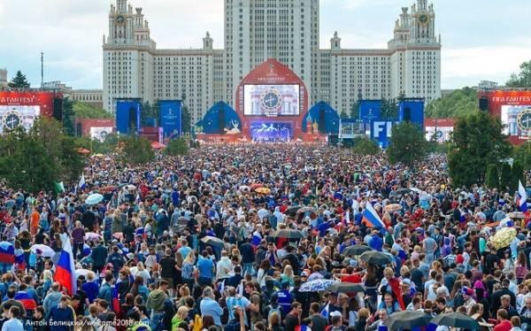 Фан-зона Москва (ЧМ-2018)