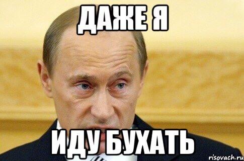 Приколы и мемы про Чм-2018 - победа России над Испанией