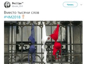 Анекдоты и шутки про ЧМ-2018 - финал