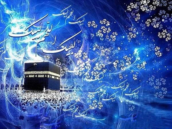 Картинки поздравления с праздником Курбан Байрам красивые бесплатно