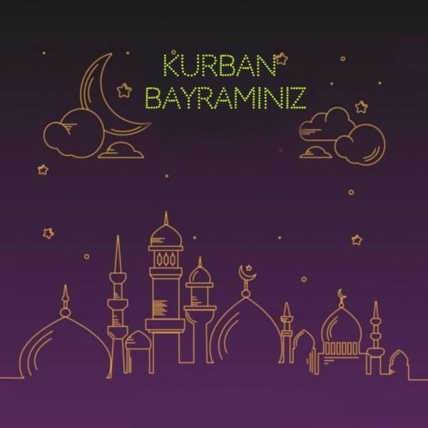 Красивые открытки с Праздником Курбан Байрам скачать