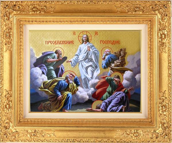 Красивые открытки с Преображением Господня