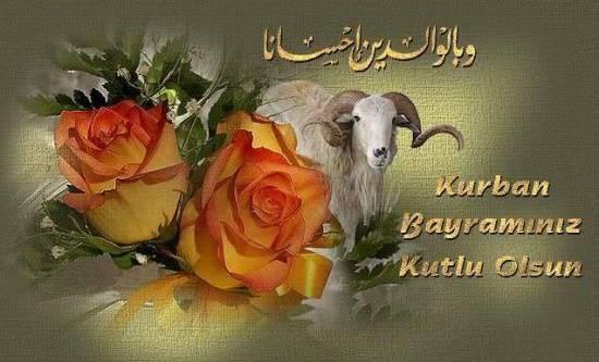 Лучшие открытки поздравления с Курбан Байрам