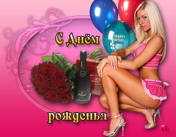 Ваня с днем рождения открытки мужчине, прикольного четверга