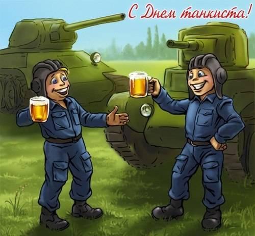 Ко Дню танкиста прикольные картинки скачать