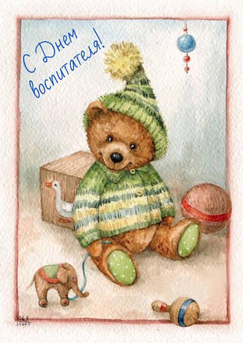 Поздравительная открытка с Днем воспитателя и дошкольного работника