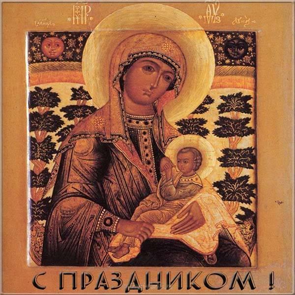 Рождество Пресвятой Богородицы - картинки с поздравлениями (икона)