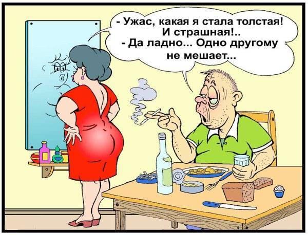 Смешные до слез короткие анекдоты про мужа и жену