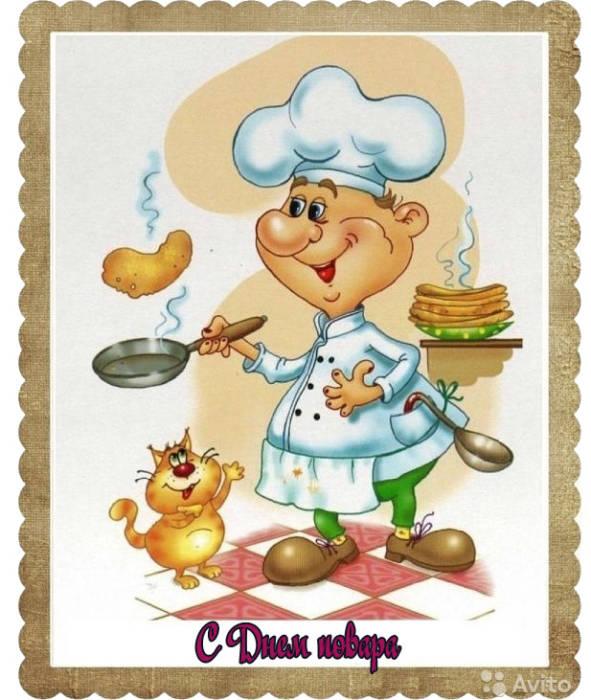 Профессия смешные картинки, открытка марта