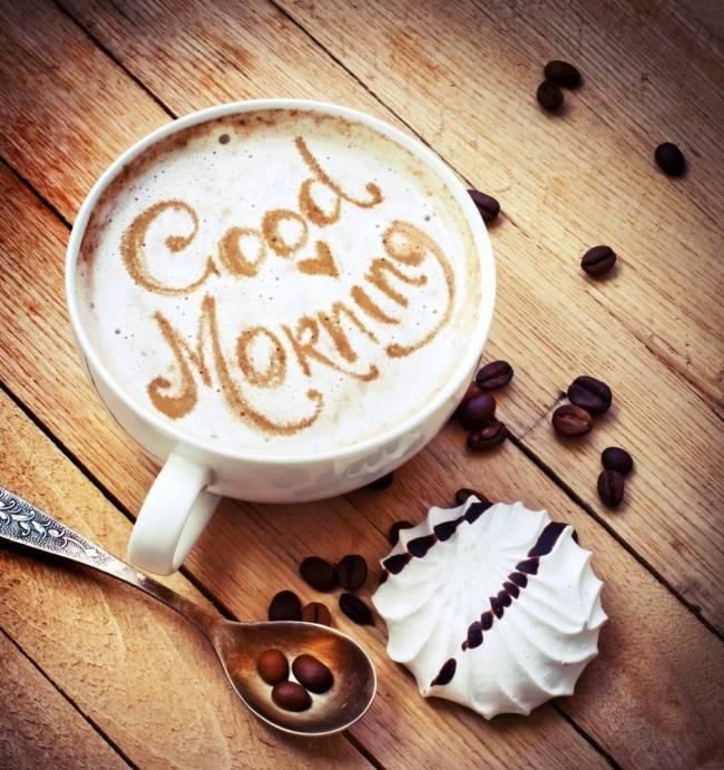 Картинки с кофе для любимого мужчины с пожеланиями доброго утра